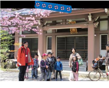 2016/04/01 お花見会